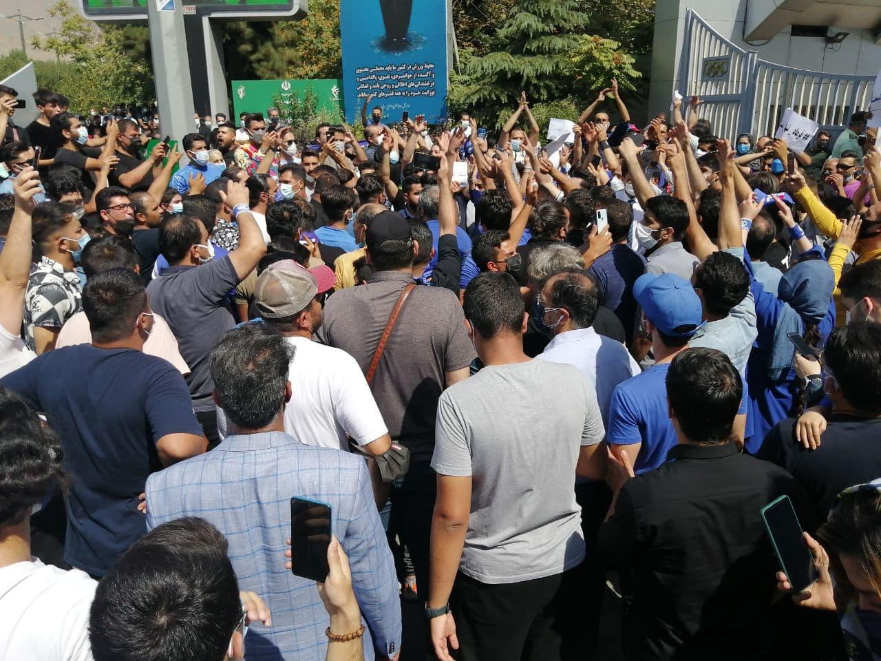 تجمع هواداران استقلال