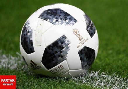 رونمایی از زمین شماره ۲ آکادمی ملی فوتبال
