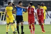 جلسه استماع شکایت النصر از باشگاه پرسپولیس فردا برگزار میشود