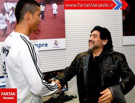 مارادونا: امیدوارم روزی رونالدو برای آرژانتین بازی کند