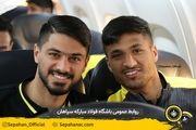 تصاویر / اعزام تیم فوتبال فولاد مبارکه سپاهان به تبریز جهت بازی مقابل ماشین سازی