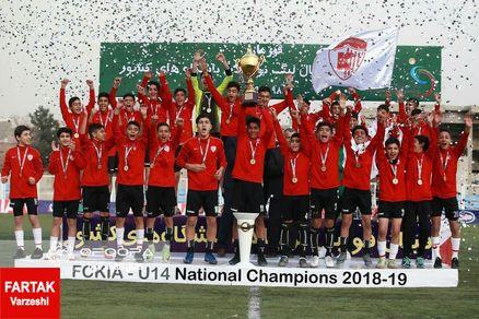 تیم آکادمی کیا قهرمان لیگ برتر نونهالان باشگاه های کشور در فصل ۹۸-۹۷ شد