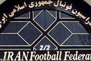 تعلیق فوتبال ایران از سوی فیفا؟ بازی خطرناک نامزدهای ردصلاحیت شده فدراسیون فوتبال