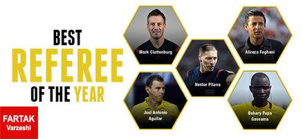 فغانی نامزد بهترین داور سال جهان شد/ رقابت رونالدو و مسی برای کسب بهترین بازیکن