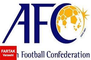 وکلای سوئیسی AFC در کنار عربستان در CAS