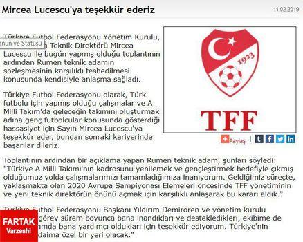 لوچسکو ازهدایت تیم ملی ترکیه برکنارشد