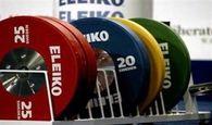 اعلام فهرست نهایی تیم ملی وزنهبرداری