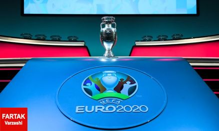 قرعهکشی مقدماتی یورو 2020 برگزار شد