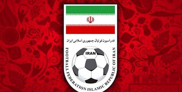 کمیته اخلاق فدراسیون فوتبال بیانیه صادر کرد