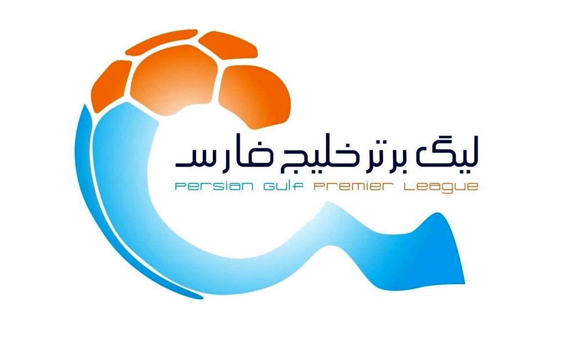 زمان برگزای هفته اول لیگ برتر+جزئیات