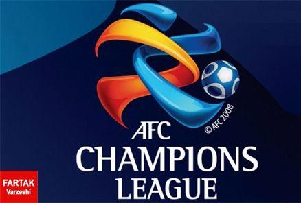 نگاهی به احتمالات قرعهکشی لیگ قهرمانان آسیا برای سرخابی ها؛ سرشار از جذابیت