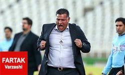 نتایج هفته بیست و هشتم لیگ برتر/نفت در مسیر ناکامی