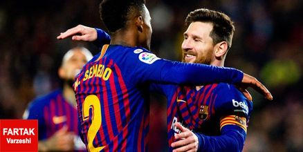 لیست بارسلونا در الکلاسیکو
