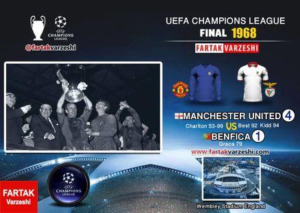 منچستریونایتد نخستین قهرمان انگلیس در جام باشگاه های اروپا