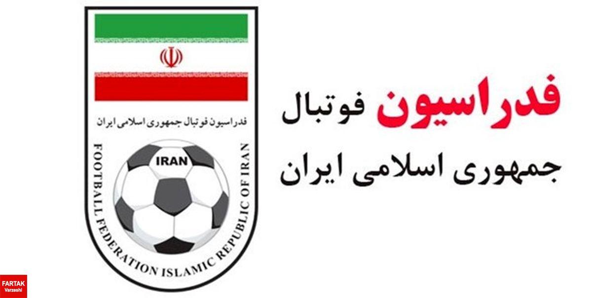 مصوبات کلی نشست هیات رییسه فدراسیون فوتبال مشخص شد