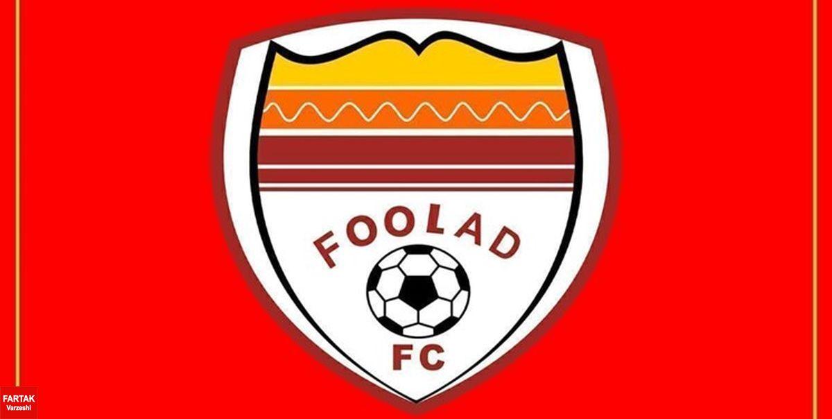 درخواست رسمی فولاد از AFC برای میزبانی گروه چهارم لیگ قهرمانان آسیا