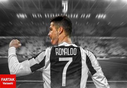 معرفی 4 فوق ستاره برای جانشینی رونالدو در رئال مادرید