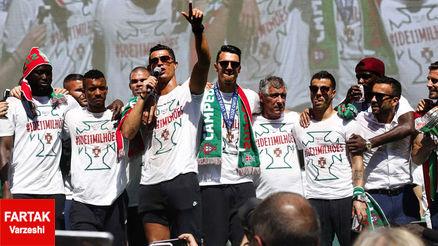 رونالدو قهرمانی پرتغال را به مهاجران تقدیم کرد