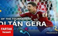 گل برتر یورو 2016 از دیدگاه هواداران