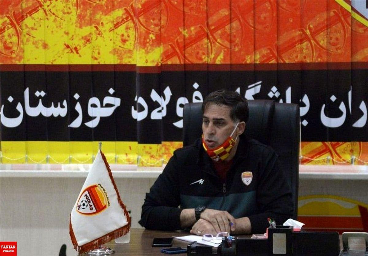نامه آذری به علی عسگری درباره عدم پخش دیدار فولاد - الوحدات