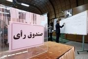 مرثیهای برای فوتبال کرمانشاه؛ آیا مجمع انتخاباتی هیئت فوتبال به شکستهای سالهای اخیر پایان میدهد؟