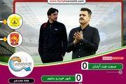 هفته هجدهم لیگ برتر  تساوی نفت و پدیده در آخرین بازی سال