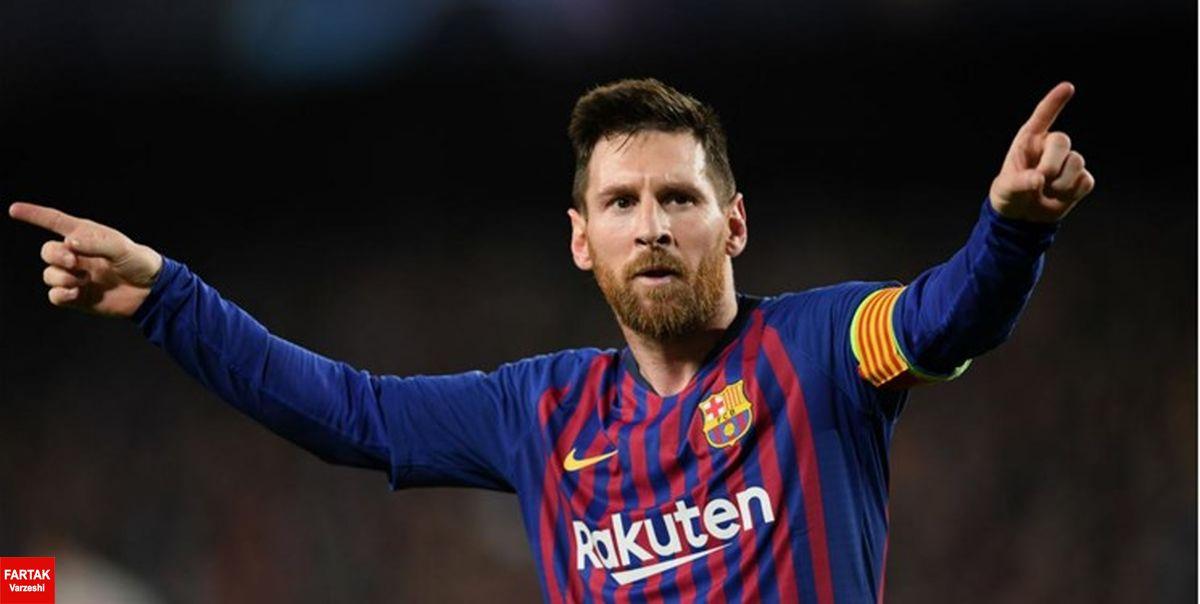 مسی: دوست دارم در آرژانتین از فوتبال خداحافظی کنم