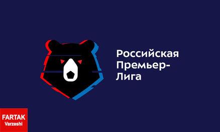 کرونا لیگ فوتبال روسیه را هم تعطیل کرد