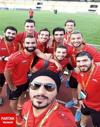 سلفی بازیکنان سوریه قبل از رویارویی با یوزهای ایران+عکس