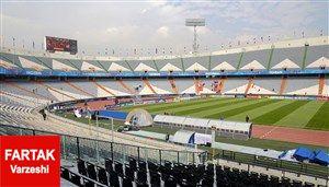 استادیوم آزادی واقعا برای میزبانی از تیم امید 330 میلیون تومان خواسته است؟