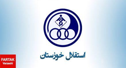 اردوی آمادهسازی استقلال خوزستان در تهران یا شهرکرد