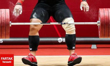 اتفاقی عجیب در محل اقامت اعضای تیم ملی وزنه برداری ایران