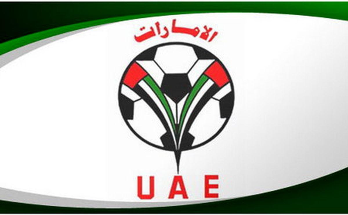 اعلام لیست امارات با حضور بازیکنان خارجی