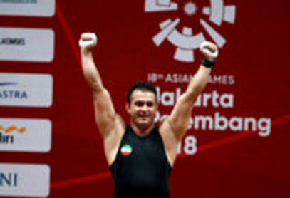 فیلم/شانس اول طلای المپیک ایران برگشت!