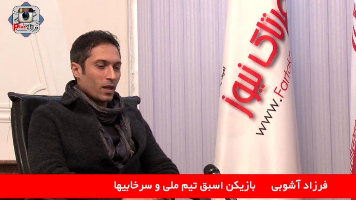 آشوبی: یک نگرانی در مورد تیم گلمحمدی وجود دارد