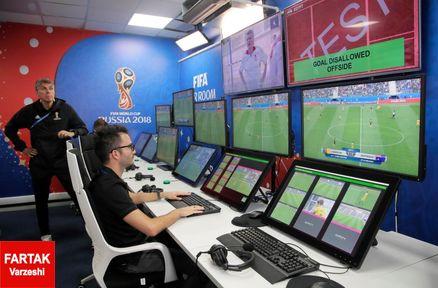 کمک داور ها در جام جهانی تمام آفساید ها را پرچم نمی زنند!