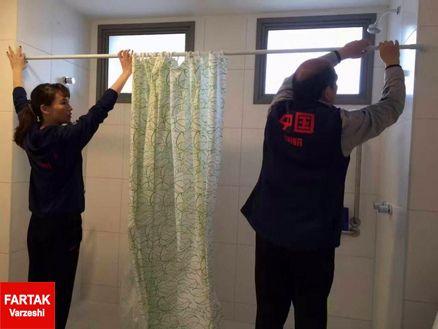 امکانات ضعیف/نصب پرده حمام به دست ورزشکاران چینی!