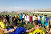 امتیاز بهین باتیس اصفهان به باشگاه فرهنگی ورزشی رضوانی اصفهان واگذار شد