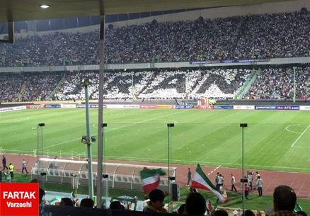 حاشیه دیدار ایران - قطر/ ورزشگاه آزادی پر شد