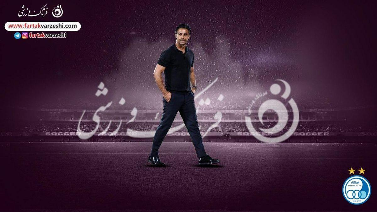 تکذیب خبر فروش خانه مجیدی برای پاداش!