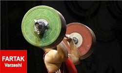 وداع موسوی با اردوی المپیکی وزنهبرداری