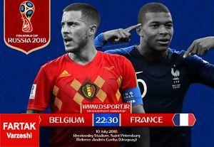 روز بیست و هفتم؛تقابل فرانسه و بلژیک!