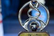 غیبت رئیس AFC در مراسم اهدای جام فینال لیگ قهرمانان آسیا