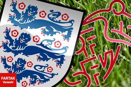 ترکیب تیمهای انگلیس و سوئیس اعلام شد