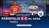 پرسپولیس2-0 السد؛انتقام یاران برانکو از قطری ها