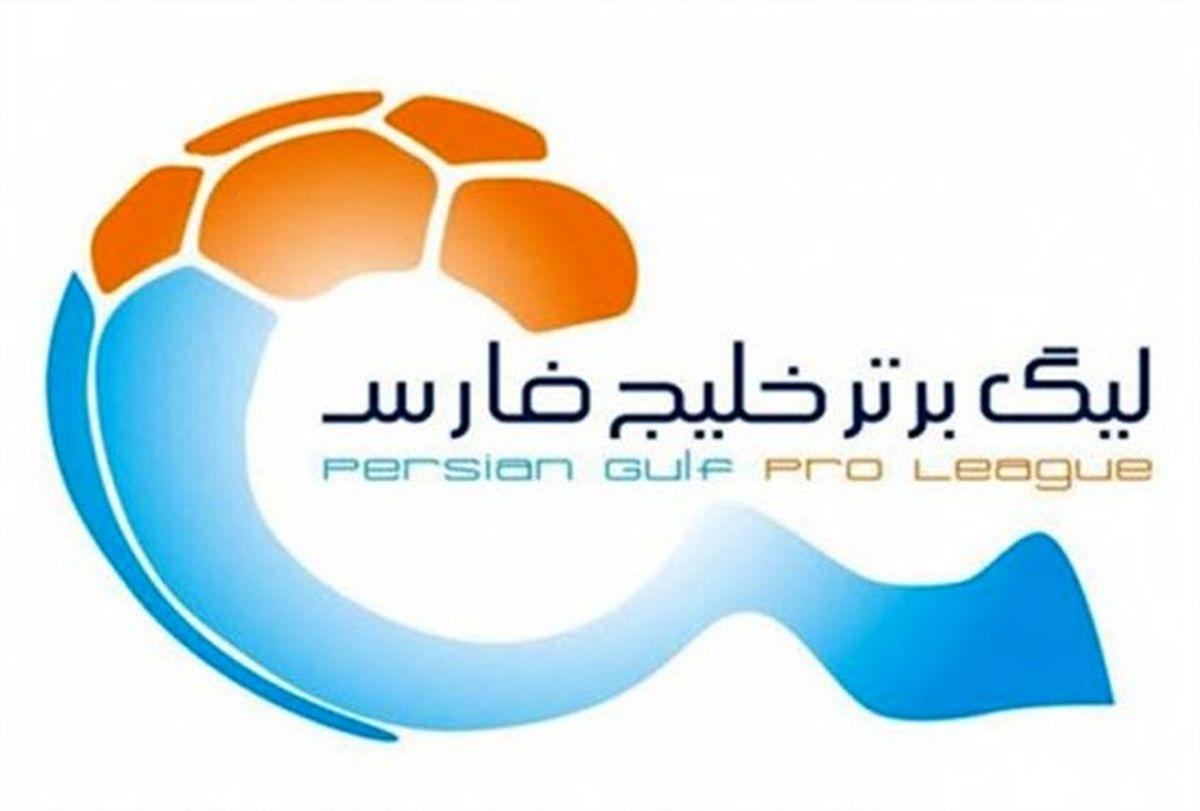 جدول لیگ برتر؛ استقلال سقوط کرد
