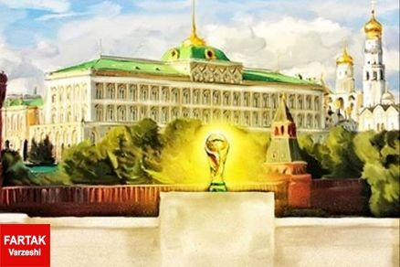 دو بازی دیگر تا بستن کامل پرونده جام جهانی 2018