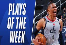 حرکت های برتر هفته بیستم بسکتبال NBA + فیلم