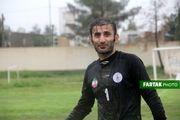 رکورد کلین شیت فوتبال ایران شکسته شد (عکس)