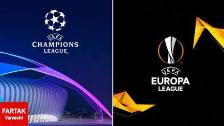 لغو بازیهای چمپیونزلیگ و لیگ اروپا تا اطلاع ثانوی
